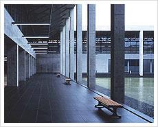 画像:越後妻有里山現代美術館「キナーレ」